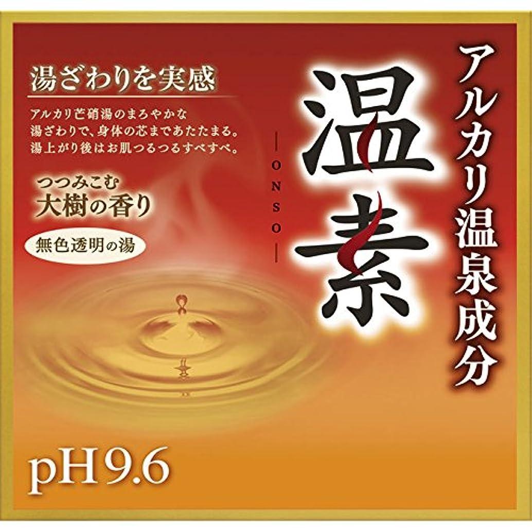 ワーディアンケース特殊リボンアース製薬 アルカリ温泉成分 温素 30g×15包