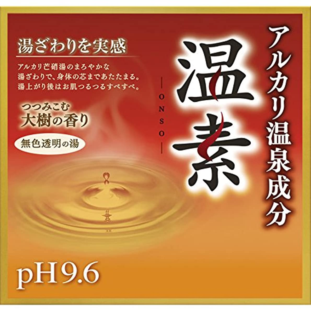パンチプレゼンターわざわざアース製薬 アルカリ温泉成分 温素 30g×15包