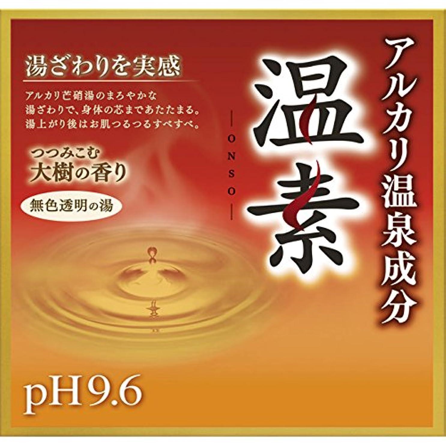 周波数スリッパ適切なアース製薬 アルカリ温泉成分 温素 30g×15包