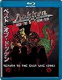 Dokken - Return To The East Live 2016 [Blu-ray]