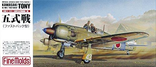 ファインモールド 1/72 日本陸軍 五式戦闘機一型 ファストバック型 プラモデル FP17