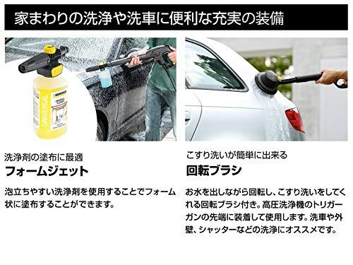 おすすめ ケルヒャー 洗車