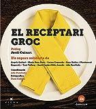 El receptari groc (Fora de col·lecció)