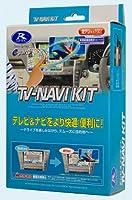 データシステム(Data System) TV-NAVI KIT(オートタイプ) エルグランド H22.8~H23.10 NTN-64A