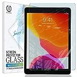 iPad 10.2 (第8世代 2020 / 第7世代 2019) ブルーライトカット ガラスフィルム 【貼付け失敗時 無料再送】 硬度9H 高透過 指紋防止 気泡防止 強化ガラス 液晶保護フィルム 【BELLEMOND YP】 iPad 10.2 2020/2019 GBL 416