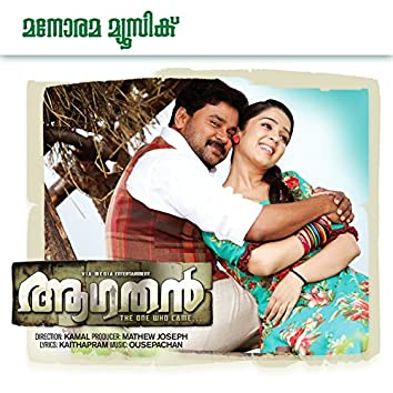 Aagathan (Original Motion Picture Soundtrack)