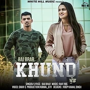 Khund