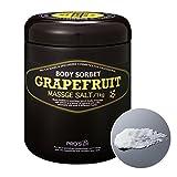 プロズビ ボディソルベ グレープフルーツ 1kg マッサージソルト 業務用 ボディ マッサージ塩