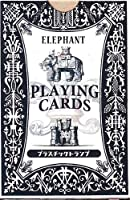 プラスチックトランプ ELEPHANT【12個入り】