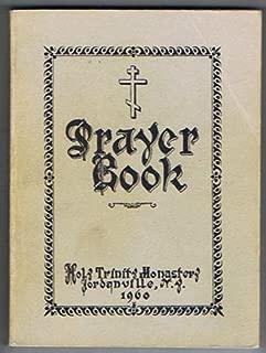 Prayer Book-Holy Trinity Monastery-Jordanville, N.Y. 1960