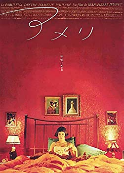POSTER STOP ONLINE Amelie - Movie Poster/Print  Japanese Style/Amelie in Bed   Size 27  x 40