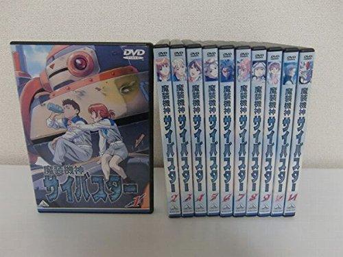魔装機神サイバスター 全11巻セット [マーケットプレイス DVDセット]