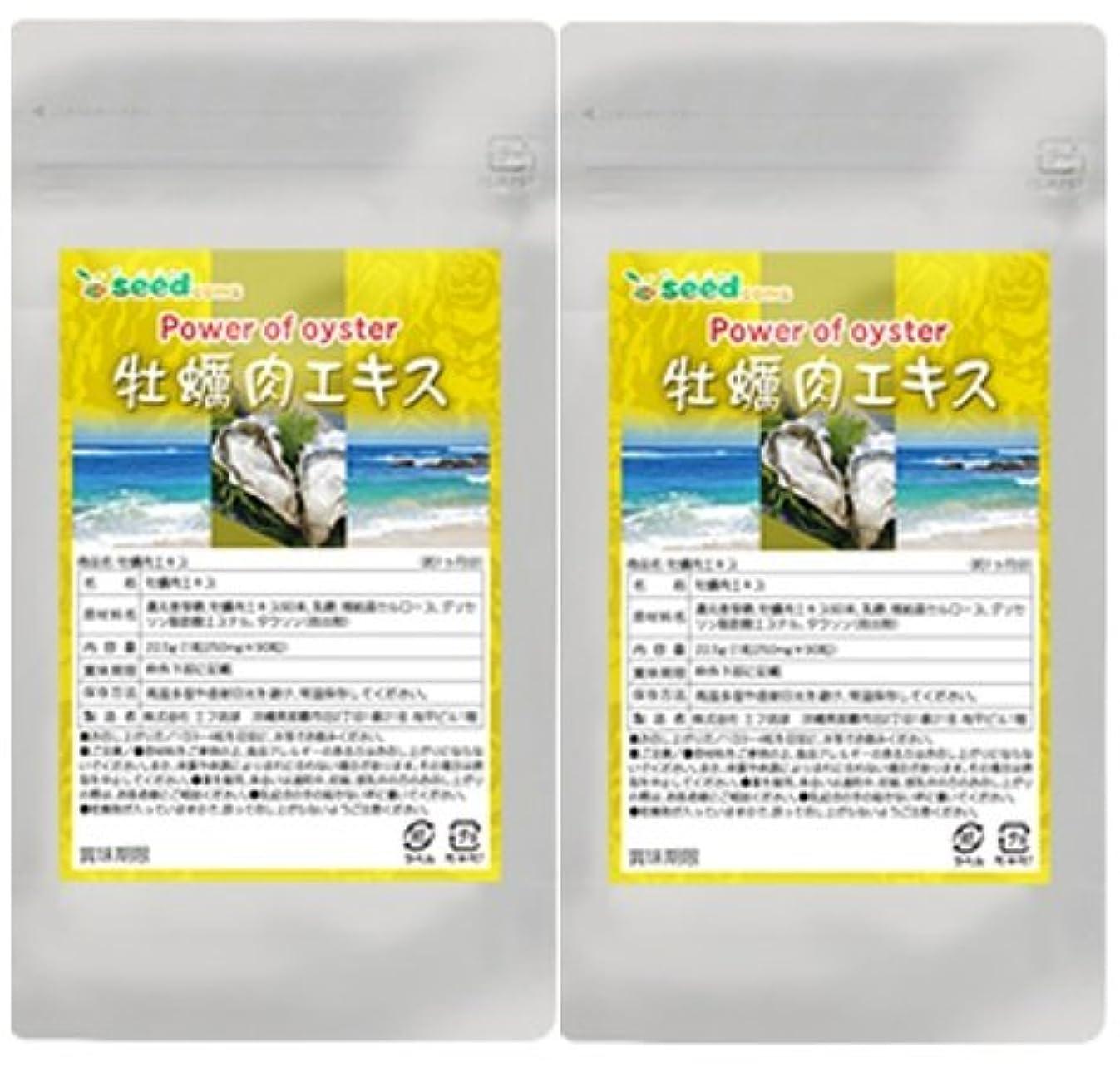 犯罪レバーこねる牡蠣肉エキス (約6ケ月分)
