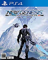 PS4&Switch&PC「ファンタシースターオンライン2 ニュージェネシス」6月サービス開始。豪華9大アイテム収録のスターターパッケージが8月発売