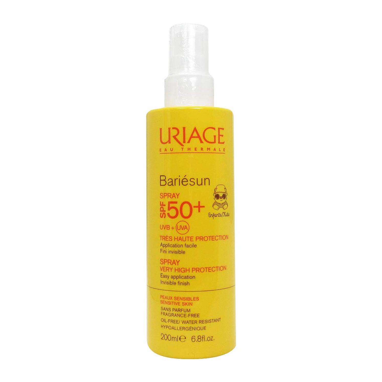 コインランドリースケートオーガニックUriage Bariesun Spray Children Spf50+ 200ml [並行輸入品]