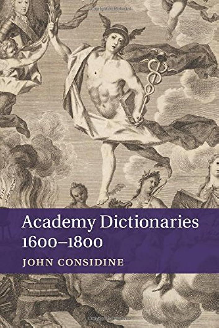 ジョグペグ九時四十五分Academy Dictionaries 1600–1800