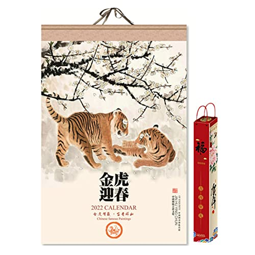 2022 Calendar, 12 Monthly Lucky Animal Tiger Planner Event Reminder Decor, 22 * 33.9Inch, for Home Office Chinese Style Wall Calendar