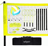 G&S Volleyball and Badminton Set for Backyards and Outdoors with Easy Set-up Volleyball Net + 4 Pro Badminton Rackets + Carrying Bag + Volleyball + Ball Pump, Complete Bundle