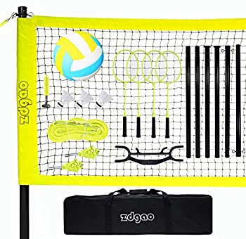 Volleyball and Badminton Set for Backyard and Outdoors with Easy Set-up Volleyball Net + 4 Pro Badminton Rackets + Carrying Bag + Volleyball + Ball Pump Complete Bundle