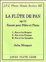 (307)ムーケ作曲 パンの笛op.15 / 日本フルートクラブ出版
