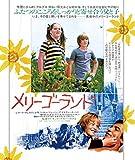 メリーゴーランド(スペシャル・プライス)[Blu-ray/ブルーレイ]