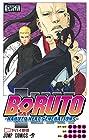 BORUTO-ボルト- -NARUTO NEXT GENERATIONS- 第10巻