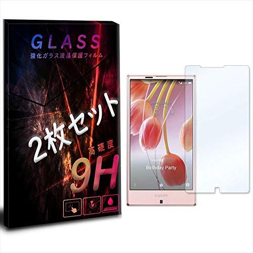 SHV32 AQUOS SERIE アクオス セリエ au 2枚セット ガラスフィルム 保護フィルム 強化ガラス 強化ガラスフィルム 液晶保護フィルム 強化ガラス保護フィルム