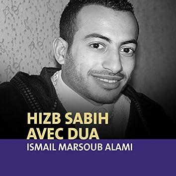 Hizb Sabih avec Dua (Quran)
