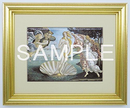 大塚国際美術館 陶板 額装品A 「ヴィーナスの誕生」 ボッティチェッリ、サンドロ 絵 プレート