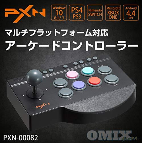 PXNアーケードスティックPXN-0082Win/PS4/XBOXOne/Swich【国内正規代理店商品】PXN-00082