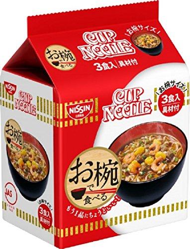 日清お椀で食べるカップヌードル3食パック96g×9袋