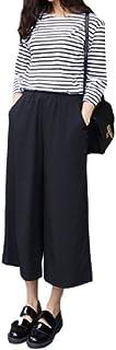ゆったり穿けて涼しい レディース ガウチョパンツ / シンプル 無地 ポケット付き (黒XL)