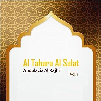 Al Tahara Al Salat Vol 1 (Quran)