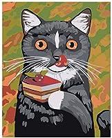 子供と大人のためのDIY油絵キットキットの番号でペイント猫を食べるデザート40x50cmフレームなし家の装飾フレームレス