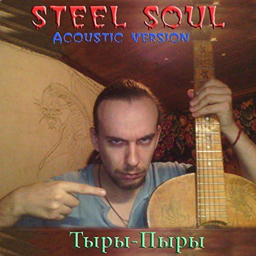 Steel Soul