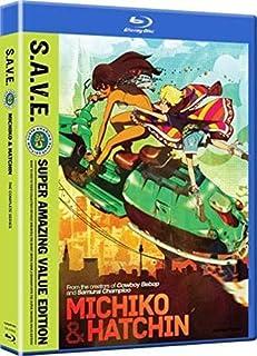 Michiko & Hatchin: Complete Series - S.A.V.E.