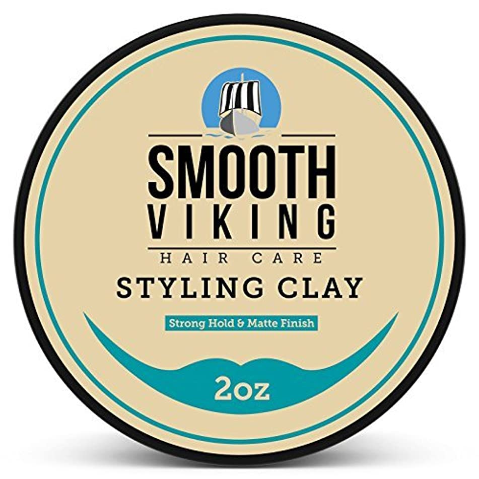 Hair Clay for Men - Best Pliable Molding Cream with Strong Hold & Matte Finish - Product for Modern Hairstyles- 2 OZ - Smooth Viking