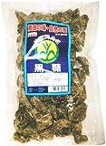波照間島産黒糖 450g×2P 波照間製糖 南国の味 自然の恵み 純黒糖 かちわり