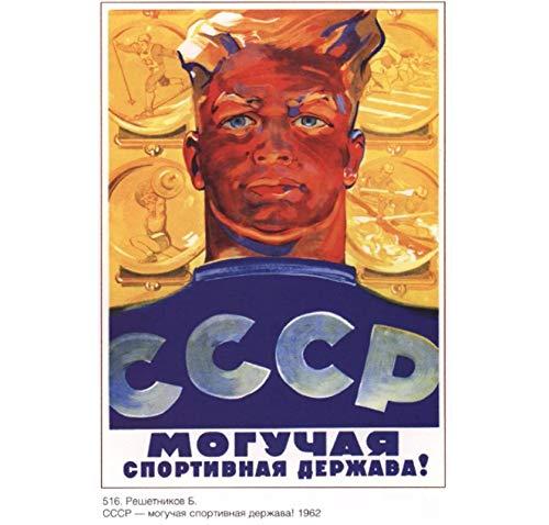 URSS soviética ¡La URSS rusa es una nación deportiva poderosa!Pinturas en lienzo Carteles de pared Decoración del hogar -60x90cm Sin marco
