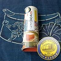 モンドセレクション最高金賞 龍潭(リュウタン)豆腐よう 3個 オリジナル