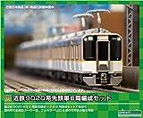 グリーンマックス Nゲージ 近鉄9020系 先頭車6両編成セット 動力付き 30999 鉄道模型 電車