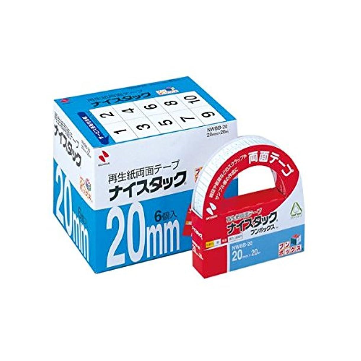 長くする認可道路(まとめ) ニチバン ナイスタック 再生紙両面テープ ブンボックス 大巻 20mm×20m NWBB-20 1パック(6巻) 〔×2セット〕