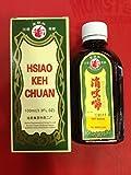 BaoHuLu Brand Hsiao Keh Chuan 100ml Relieving Cough, resolving phlegm,Asthma etc