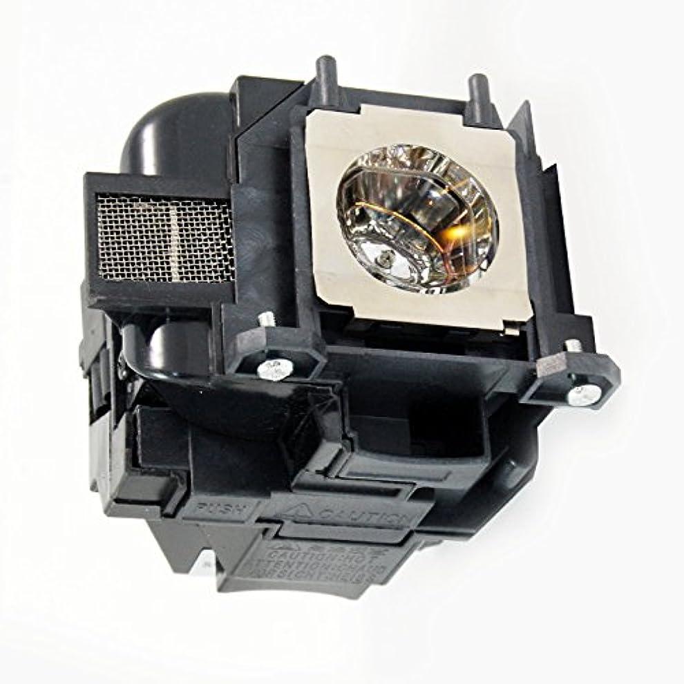 攻撃的食物フラッシュのように素早くEpson PowerLite HC 2030プロジェクタハウジング高品質のプロジェクタ電球