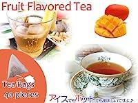 【本格】紅茶 ほんのり香るマンゴー・フルーツ・フレーバード・ティーバッグ 40個