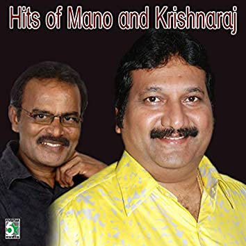 Hits of Mano and Krishnaraj
