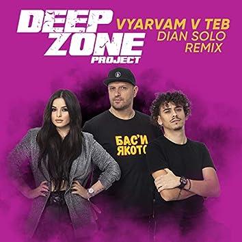 Vyarvam v teb (Remix)