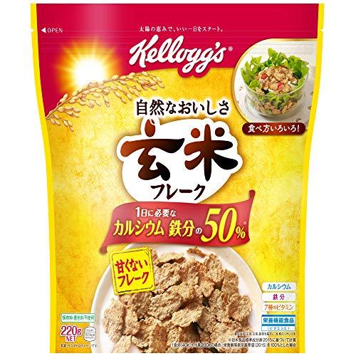 ケロッグ『玄米フレーク』