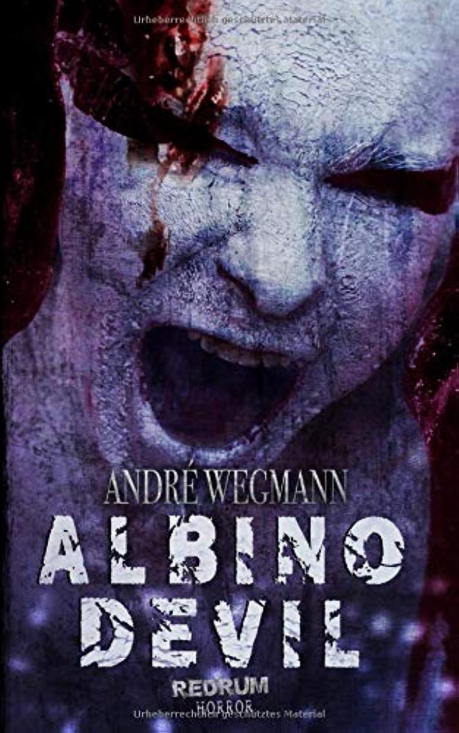 便利さジーンズ今Albino Devil