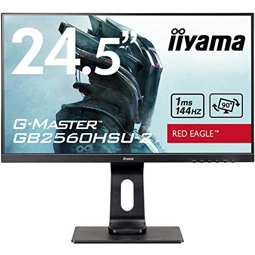 マウスコンピューター iiyama ゲーミング モニター ディスプレイ GB2560HSU-B2(24.5型/144Hz/1ms/昇降スタ...